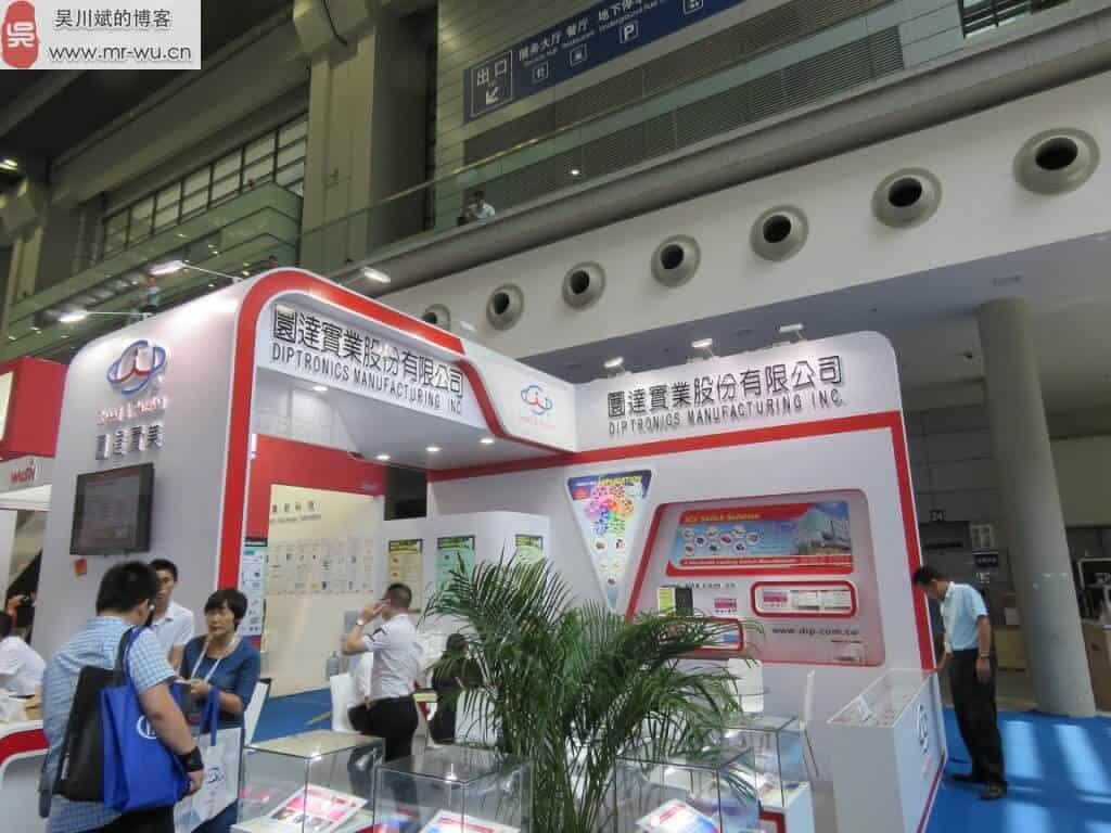 老wu参观2016深圳国际电子展-51