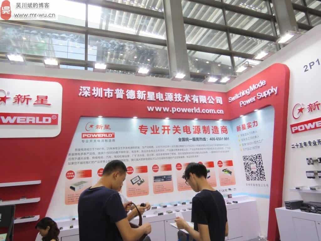 老wu参观2016深圳国际电子展-52