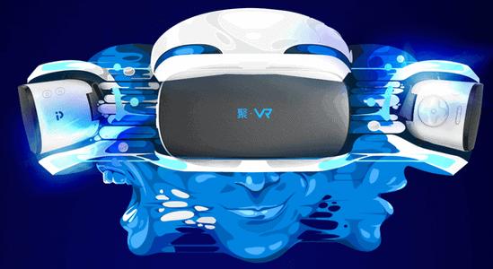 [视频]全志VR一体机方案 基于H8VR及A33 SoC