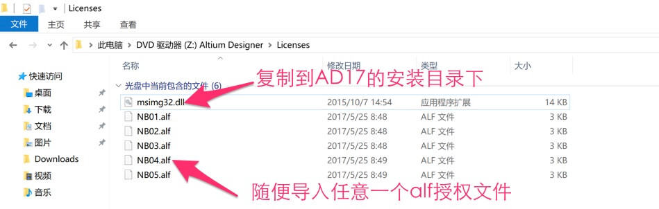 Altium Designer Downloadly Ir