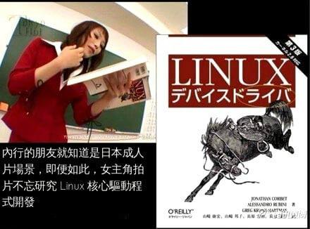 LINUX设备驱动程序(第3版) 中英文版 高清电子书