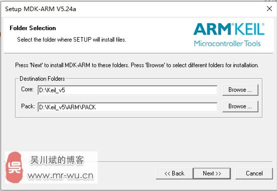 Keil MDK µVision 5 下载安装及破解教程– 吴川斌的博客