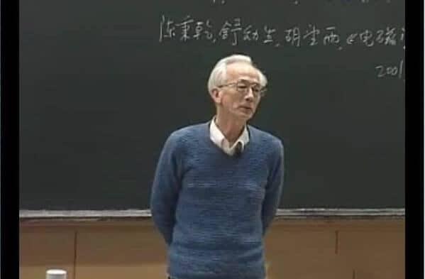 电磁学 视频教程 北京大学陈秉乾教授