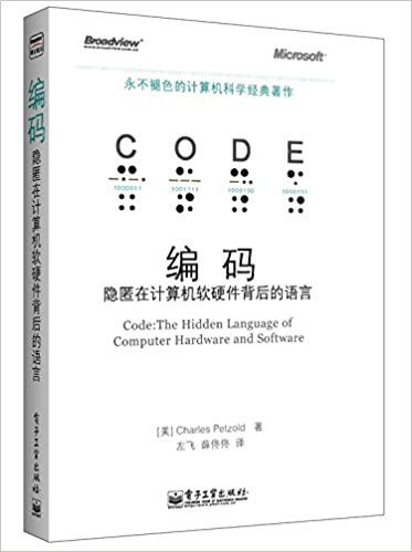 mysql cookbook 中文 版