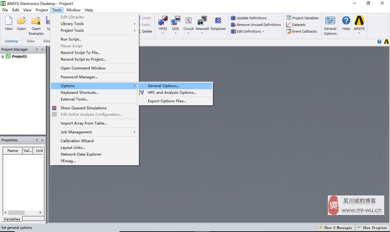 ANSYS Electromagnetics Suite 19 有限元电磁场仿真分析软件下载