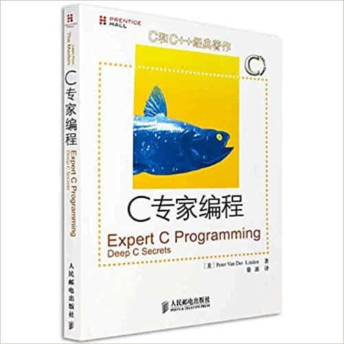 C专家编程 PDF 高清电子书